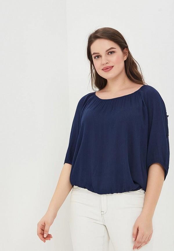 Блуза Lina Lina LI029EWBFVQ4