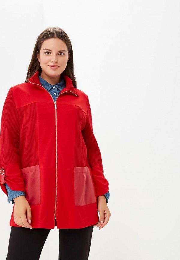 Кардиган Lina Lina LI029EWCITG5 кардиган olsen цвет красный