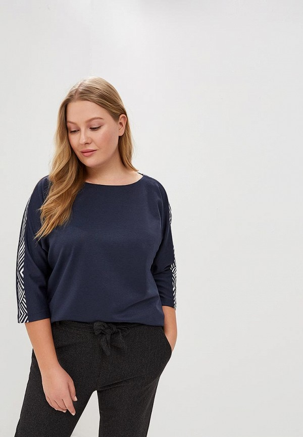 все цены на Блуза Lina Lina LI029EWCITJ0
