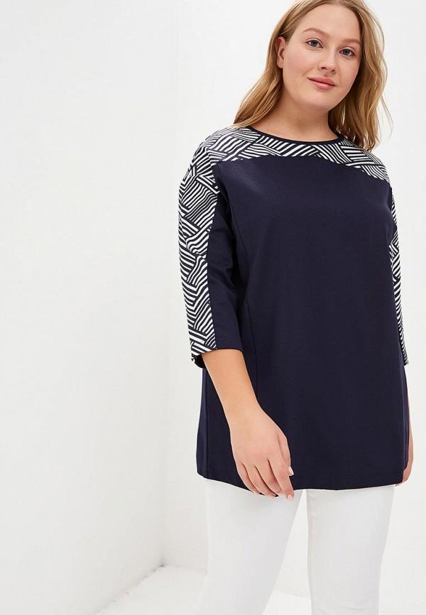 все цены на Блуза Lina Lina LI029EWCITJ6