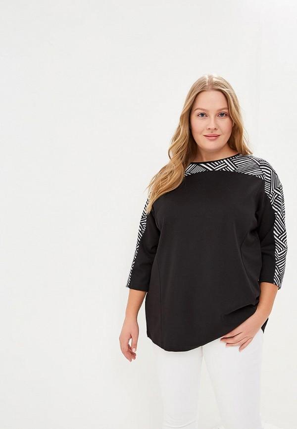 Блуза Lina Lina LI029EWCITJ7 цена 2017