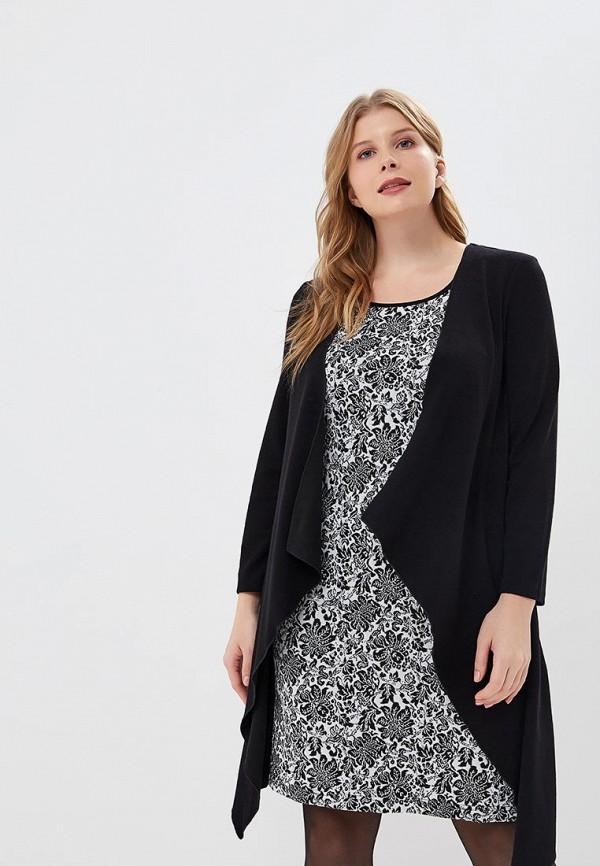 Платье Lina Lina LI029EWCITK5 все цены