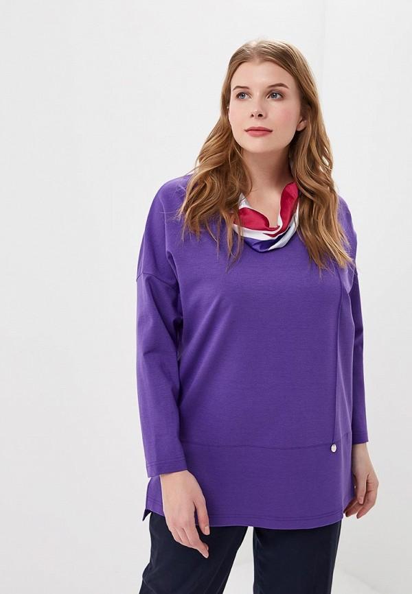 женский джемпер lina, фиолетовый