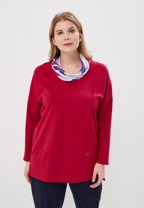 Джемпер Lina Lina LI029EWDCCW2 блуза lina lina li029ewcith7