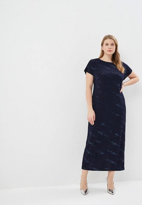 Платье Lina Lina LI029EWDCCW6 платье lina lina li029ewcitm1