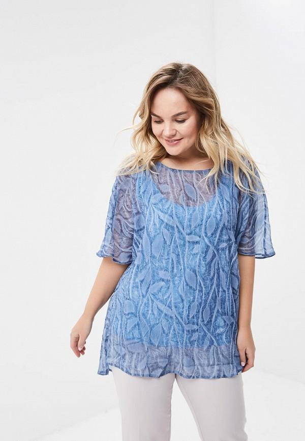 Блуза Lina Lina LI029EWDQV31 недорго, оригинальная цена