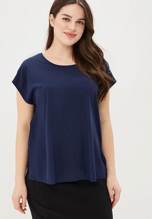 все цены на Блуза Lina Lina LI029EWQLV08