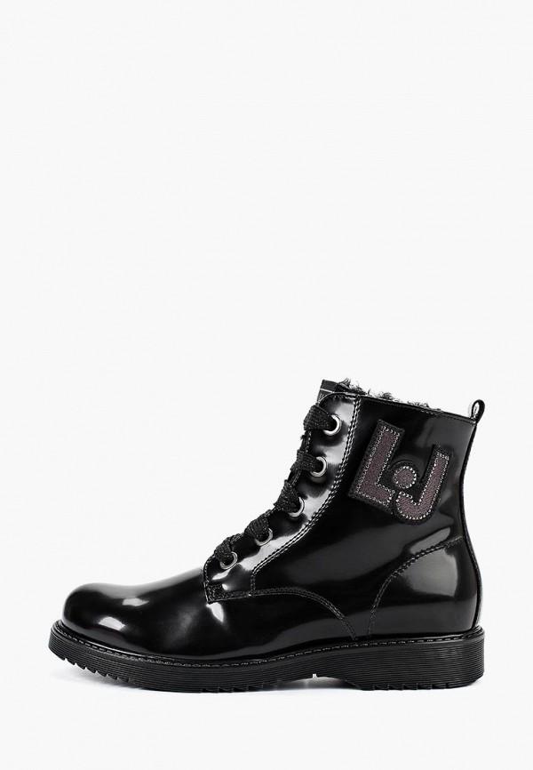 Ботинки Liu Jo Junior