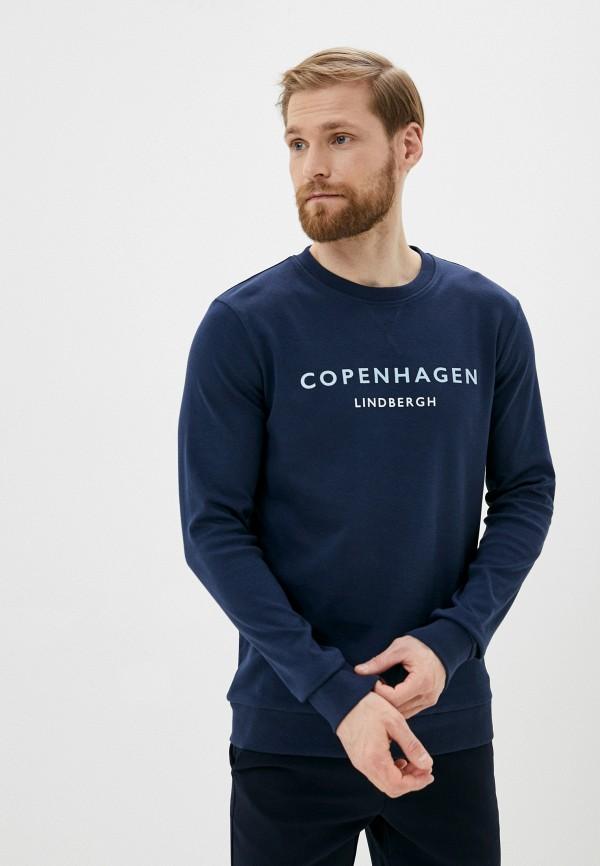 мужской свитшот lindbergh, синий
