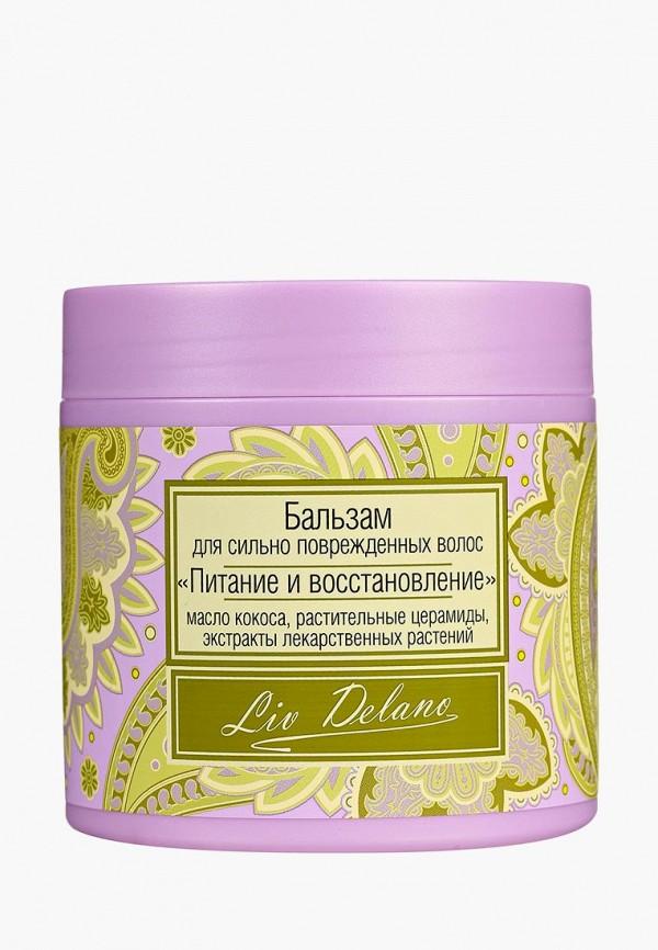 Купить Бальзам для волос Liv Delano, Питание и восстановление , для сильно поврежденных волос, 350г, li043lwdtaq4, белый, Весна-лето 2019