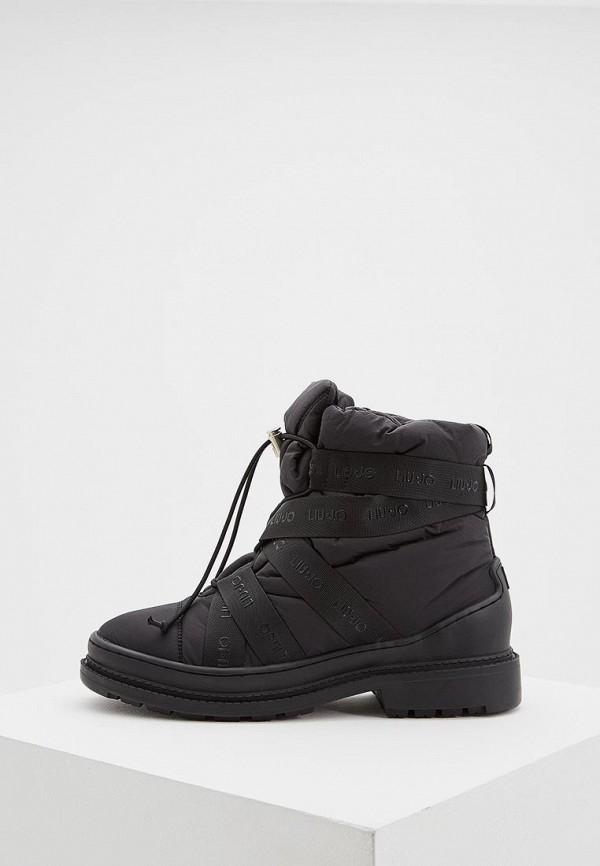 Ботинки Liu Jo Liu Jo LI687AWCEZE4 liu •jo shoes ботинки