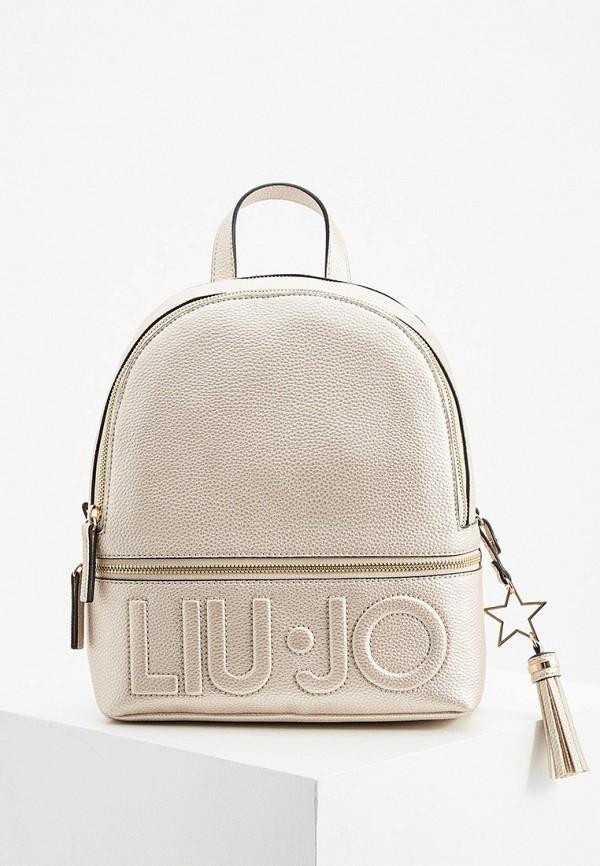 женский рюкзак liu jo, золотой