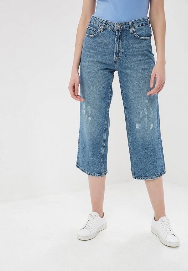 женские джинсы клеш liu jo, голубые