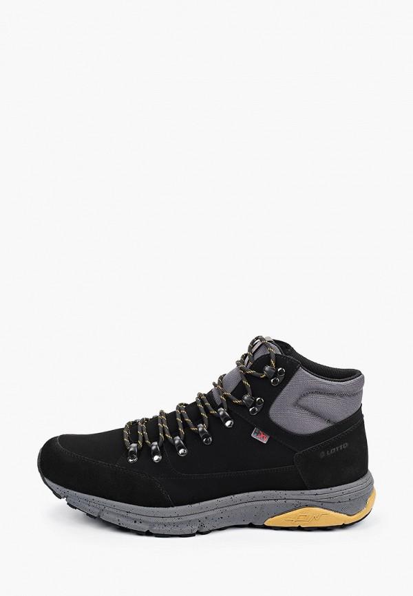 мужские ботинки lotto, черные