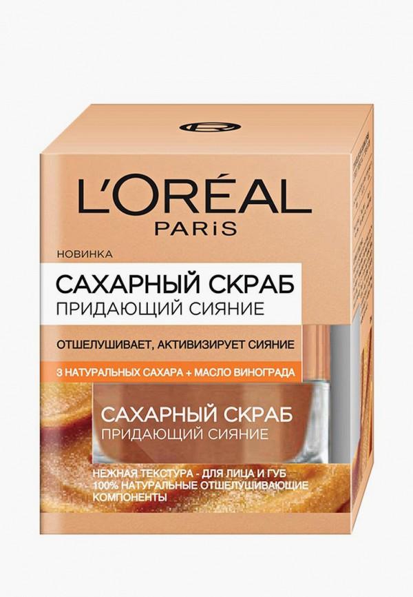 Купить Скраб для лица L'Oreal Paris, Сахарный, придающий сияние, отшелушивающий, 50 мл, 3 натуральных сахара и Масло винограда, LO006LWBEBP8, прозрачный, Осень-зима 2018/2019