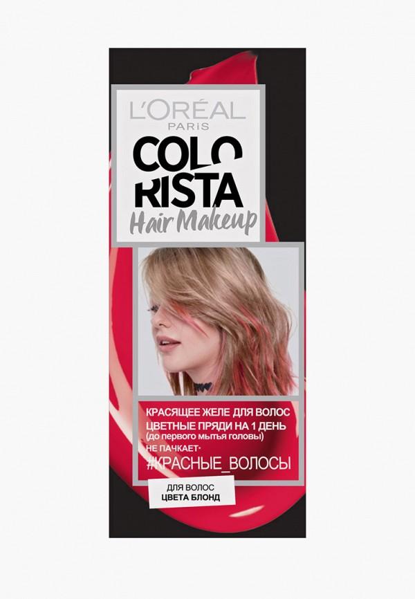 краска для волос l'oreal paris, красный