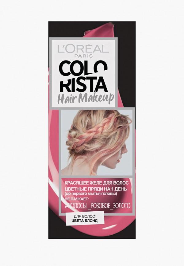 краска для волос l'oreal paris, розовый