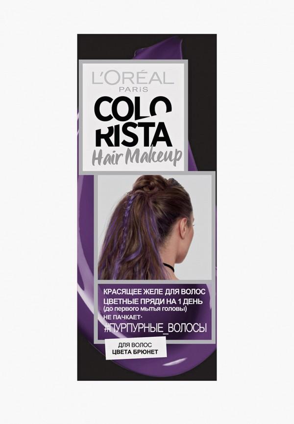 краска для волос l'oreal paris, фиолетовый