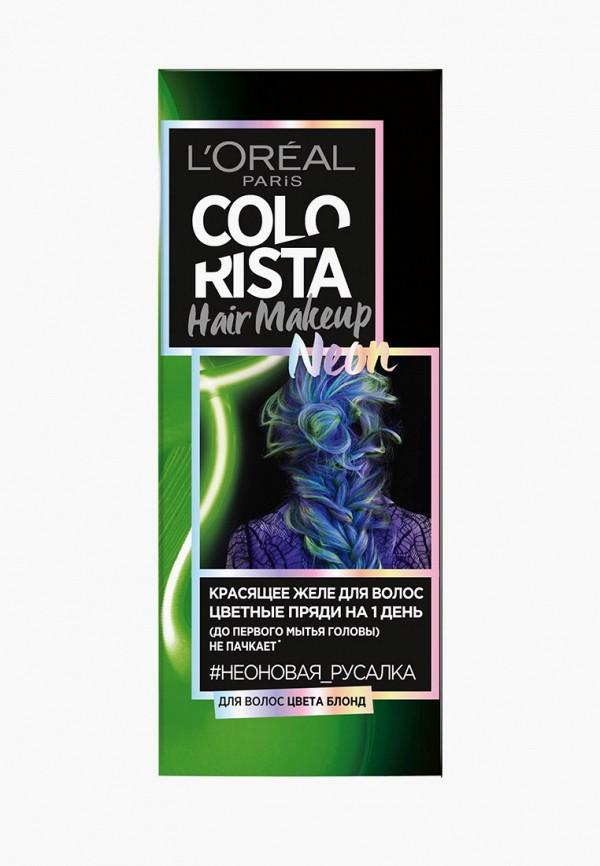 краска для волос l'oreal paris, зеленый