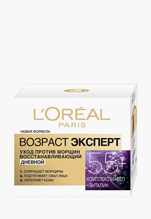 Крем для лица L'Oreal Paris L'Oreal Paris LO006LWFJU84 аксессуар для игровой приставки nintendo switch zelda starter kit nsw 035u