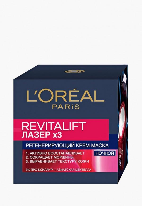Купить Крем для лица L'Oreal Paris, антивозрастной крем-маска Ревиталифт Лазер , ночной, 50 мл, lo006lwfju96, синий, Весна-лето 2019
