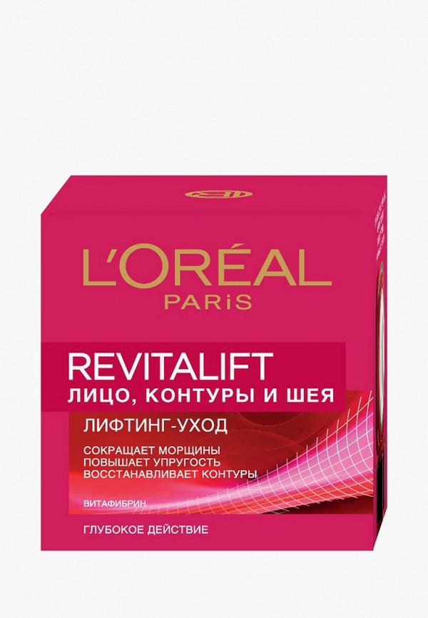 Крем для лица L'Oreal Paris L'Oreal Paris LO006LWFJV03 крем для лица l oreal paris l oreal paris lo006lwfjv03