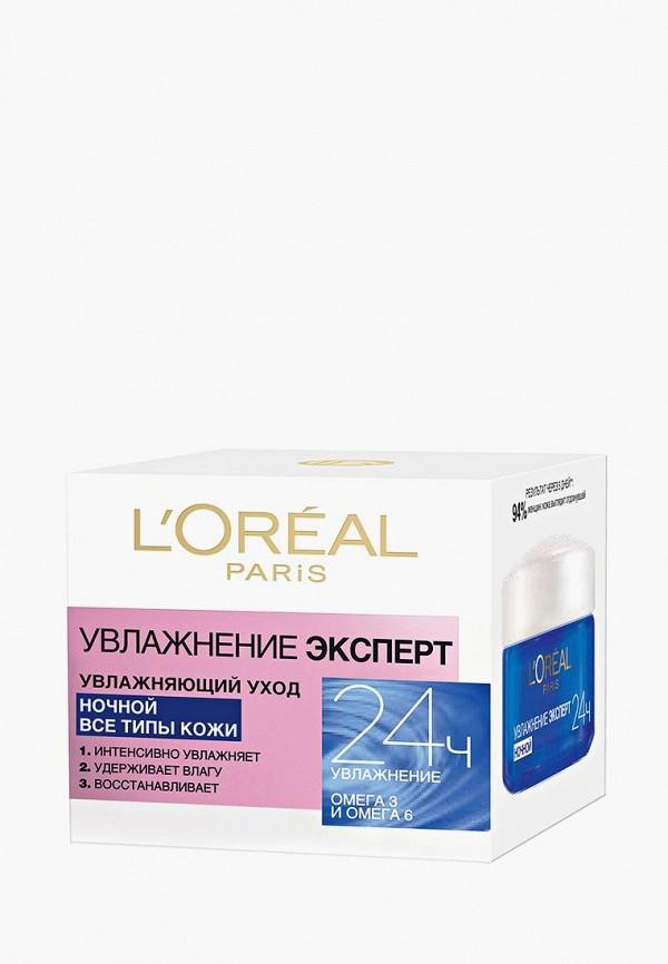 Купить Крем для лица L'Oreal Paris, ночной увлажнение Эксперт, lo006lwgof24, Осень-зима 2018/2019