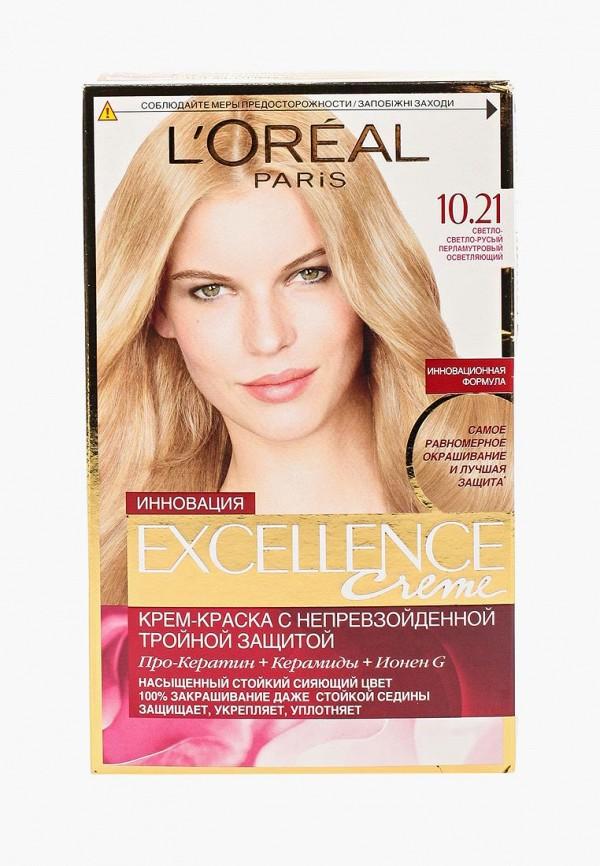Купить Краска для волос L'Oreal Paris, Excellence 10.21 Светло-светло-русый перламутровый осветляющий, LO006LWIIW75, Осень-зима 2018/2019