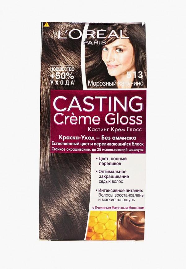 Купить Краска для волос L'Oreal Paris, Casting Creme Gloss, 513 Морозный капучино, lo006lwiiw82, Весна-лето 2019