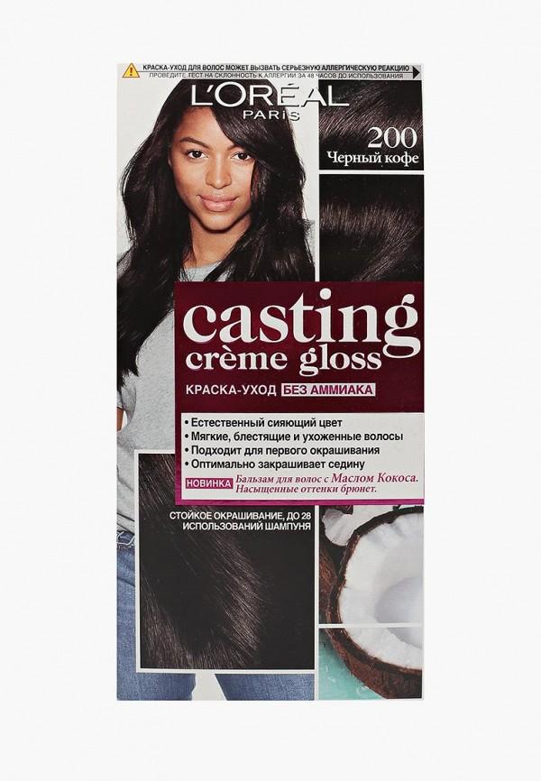Купить Краска для волос L'Oreal Paris, Casting Creme Gloss, 200 Черный Кофе, lo006lwiiw83, коричневый, Весна-лето 2019