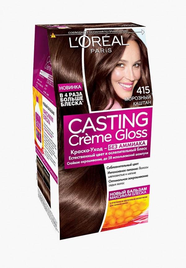 Купить Краска для волос L'Oreal Paris, Casting Creme Gloss, 415 Морозн.каштан, lo006lwiiw85, Весна-лето 2019