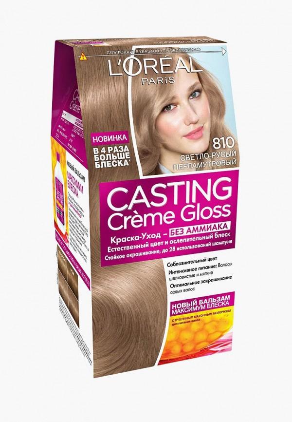Купить Краска для волос L'Oreal Paris, Casting Creme Gloss. 810 Свутло русый перламутровый, lo006lwiiw89, Весна-лето 2019