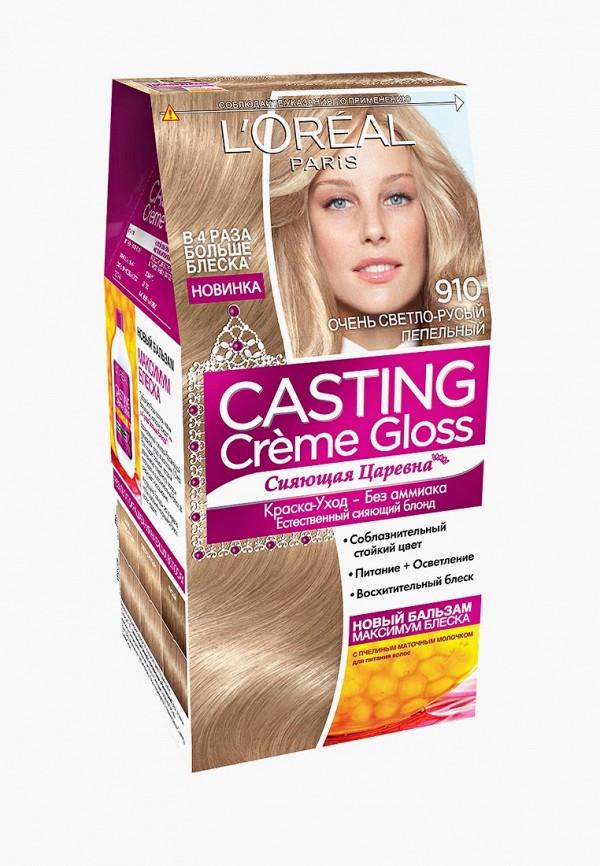 Купить Краска для волос L'Oreal Paris, Casting Creme Gloss, 910 Очень светло-русый пепельный, lo006lwiiw95, Весна-лето 2019