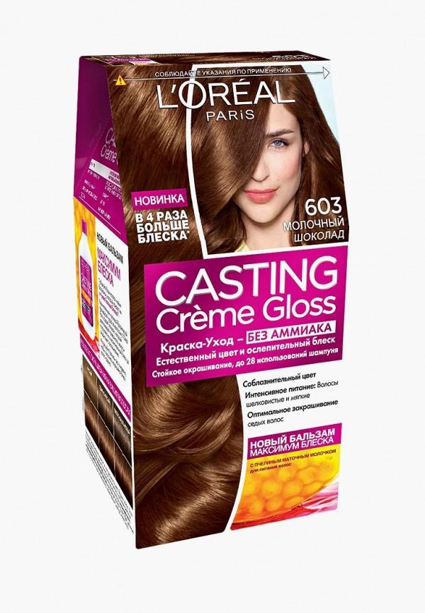 Купить Краска для волос L'Oreal Paris, Casting Ceme Gloss, 603 Молочный шоколад, LO006LWIIX06, Осень-зима 2018/2019