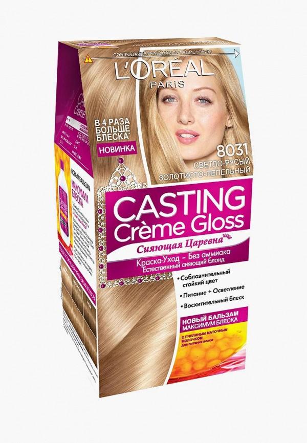 Купить Краска для волос L'Oreal Paris, Casting Creme Gloss 8031 Cветло-русо-золотисто-пепельный, lo006lwiix27, Весна-лето 2019