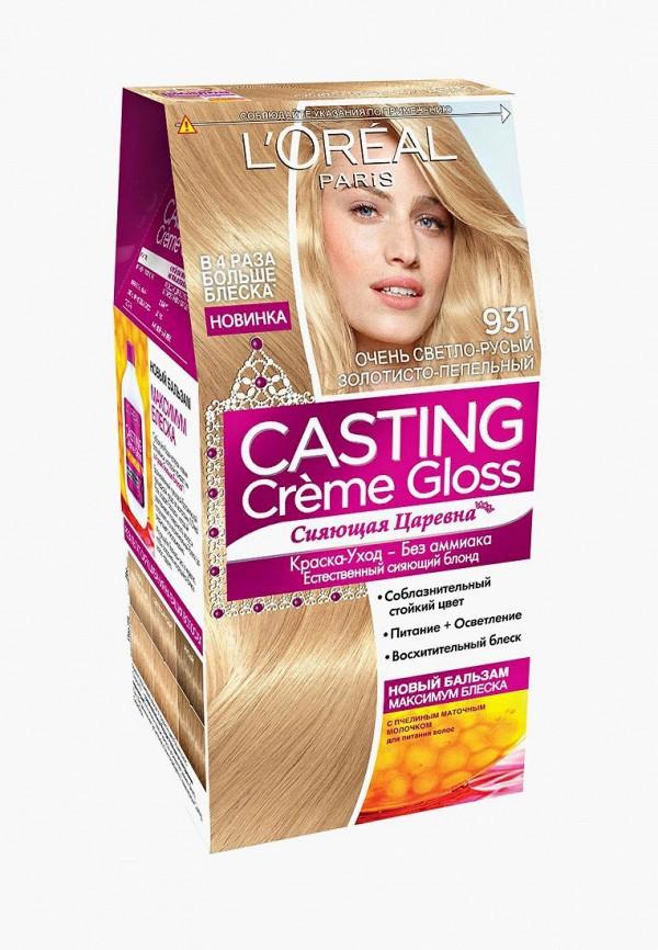 Купить Краска для волос L'Oreal Paris, Casting Creme Gloss 931 Очень светло-русо-золотисто-пепельный, lo006lwiix28, Весна-лето 2019
