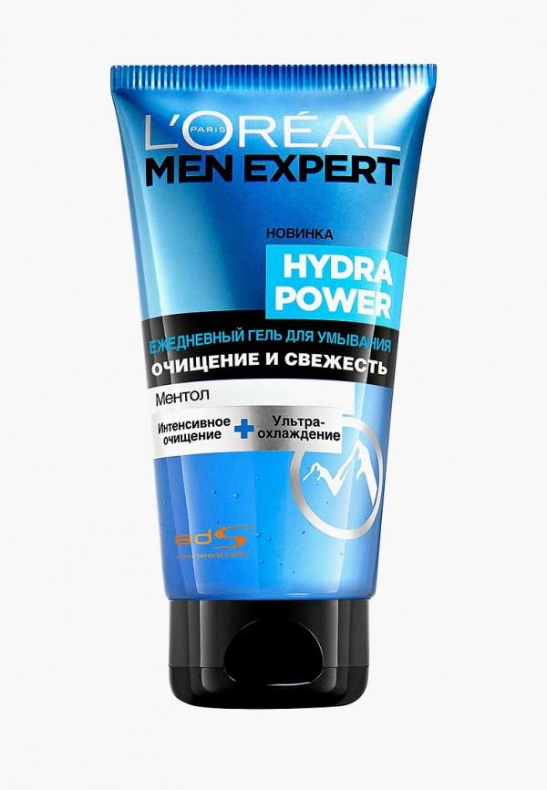 Купить Гель для умывания L'Oreal Paris, Men Expert Hydra Power очищающий, освежающий, ежедневный, 150 мл, LO006LWIIX46, голубой, Весна-лето 2018