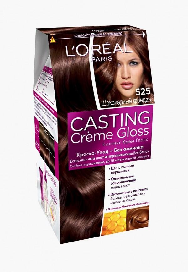 Купить Краска для волос L'Oreal Paris, Casting Creme Gloss, оттенок 525, Шоколадный фондан, lo006lwivo73, Весна-лето 2019
