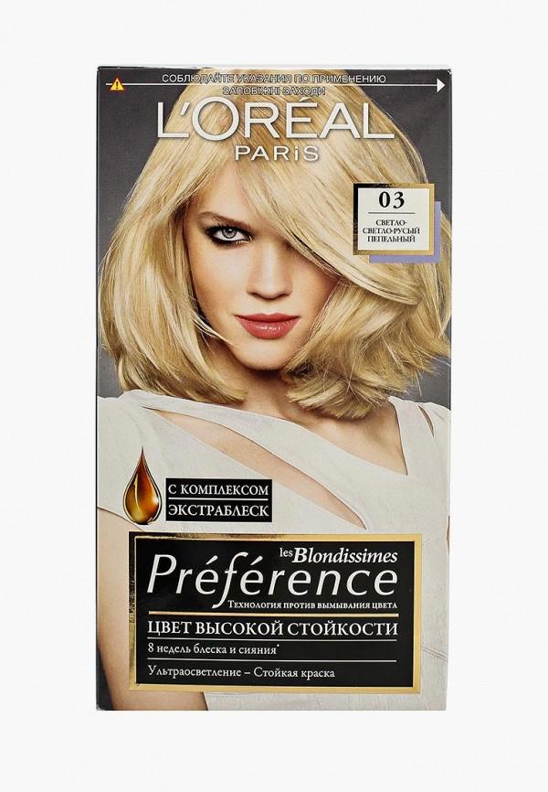 Купить Краска для волос L'Oreal Paris, Preference , стойкая, оттенок 03, Светло-светло-русый пепельный, LO006LWIVO93, бежевый, Осень-зима 2018/2019