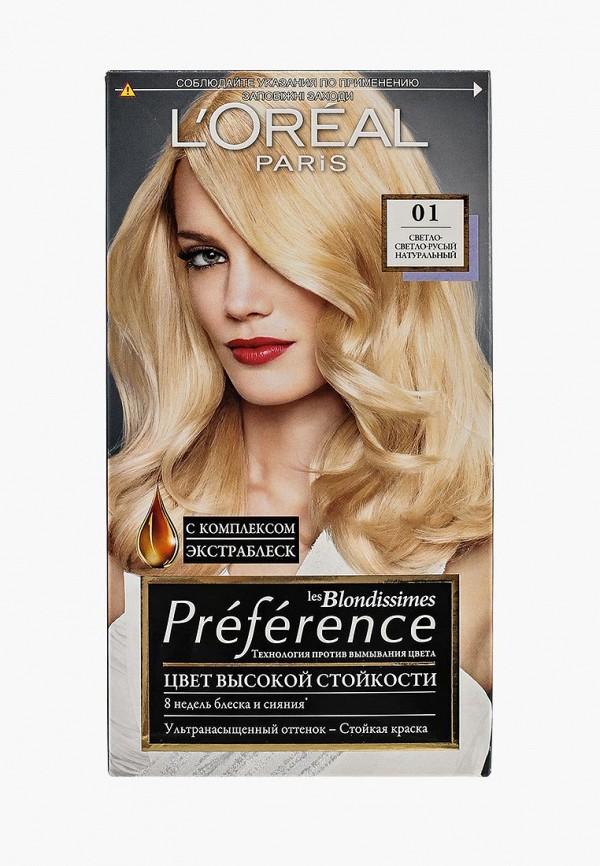 Купить Краска для волос L'Oreal Paris, Preference , стойкая, оттенок 01, Светло-светло-русый натуральный, LO006LWIVO94, бежевый, Осень-зима 2018/2019