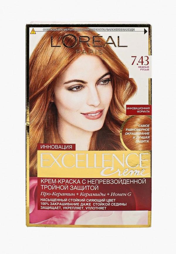 Купить Краска для волос L'Oreal Paris, Excellence , стойкая, оттенок 7.43, Медный русый, lo006lwivp11, прозрачный, Осень-зима 2018/2019