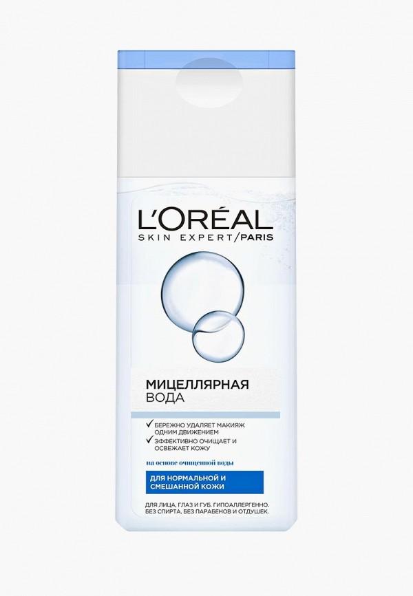 Мицеллярная вода L'Oreal Paris L'Oreal Paris LO006LWIVP32