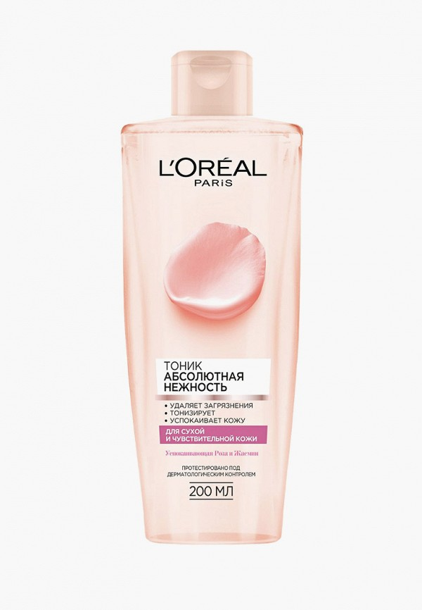 loreal wacc Find a complete list and photo gallery of mission statements from apple, google, dell, and other large technology companies and retailers.
