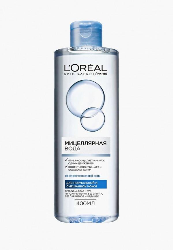 Мицеллярная вода L'Oreal Paris L'Oreal Paris LO006LWQST31