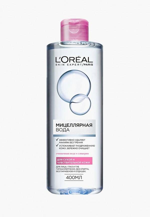 Мицеллярная вода L'Oreal Paris L'Oreal Paris LO006LWQST32