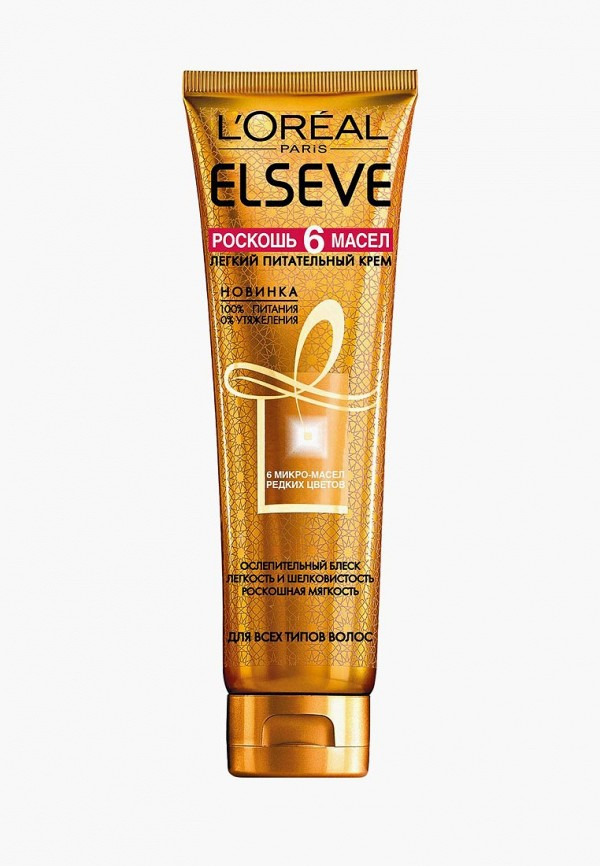 Купить Крем для волос L'Oreal Paris, Elseve Эльсев, Роскошь 6 масел , для всех типов, легкое, питательное, 150 мл, lo006lwvok26, Весна-лето 2019