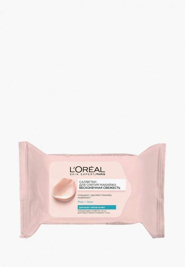 Салфетки для снятия макияжа L'Oreal Paris L'Oreal Paris LO006LWXWZ59 салфетки для снятия макияжа makeup eraser makeup eraser ma182lwbbek5