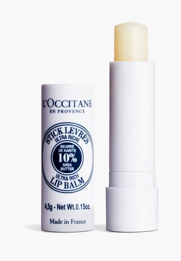 Бальзам для губ L'Occitane