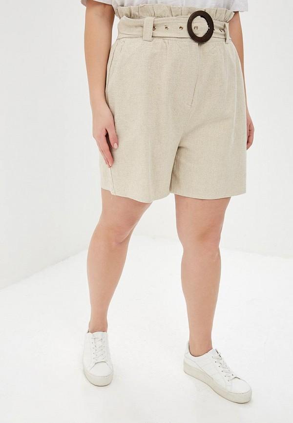 женские шорты lost ink plus, бежевые