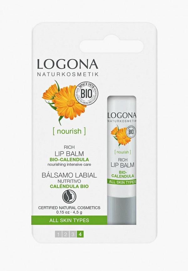 Бальзам для губ Logona Logona LO042LWAZVY9 масло для тела logona logona lo042lkazwb4